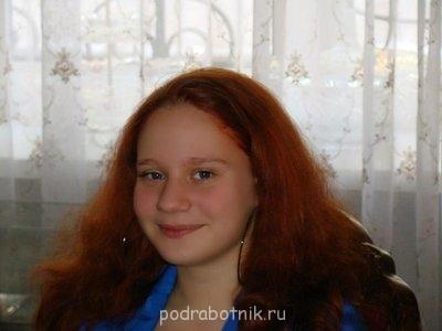 Требуются дети 12-17лет для съёмок - z_62a2c164.jpg