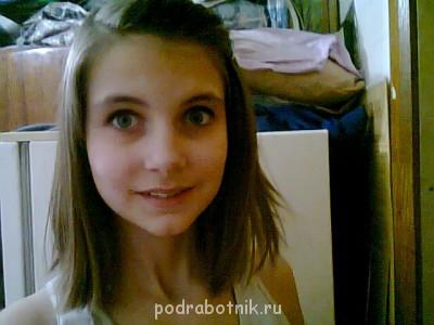 Требуются дети 12-17лет для съёмок - Фото0706.jpg