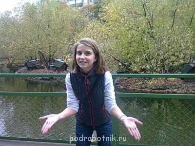 Требуются дети 12-17лет для съёмок - я в зоопарке 2.jpg