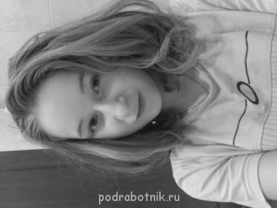 Требуются дети 12-17лет для съёмок - 20130321_220114.jpg