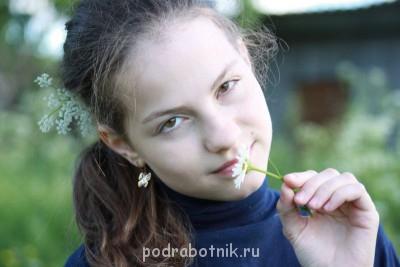 Re: Требуются дети 12-17лет для съёмок - 4Xib6bI2XfA.jpg